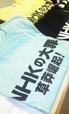090820_1800~01[tshirt].jpg