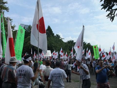 2012,9,22demo 004.JPG