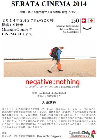 2014-01-08 00_28_27-volantino giap.pdf - Adobe Reader.png