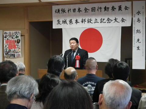 Dec 5  2010 Mito .JPG