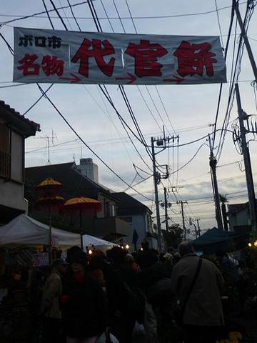daikanmochi.JPG
