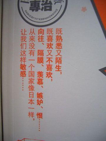 hajime6.jpg