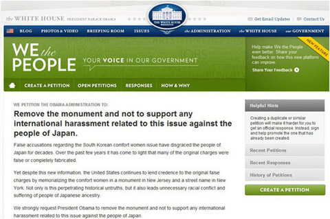 petition1.jpg