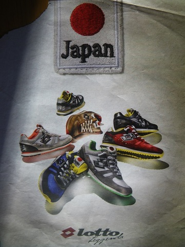 scarpeJapan.JPG